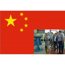 Chinese Delegation Visits the Production Site of Uralgidromash